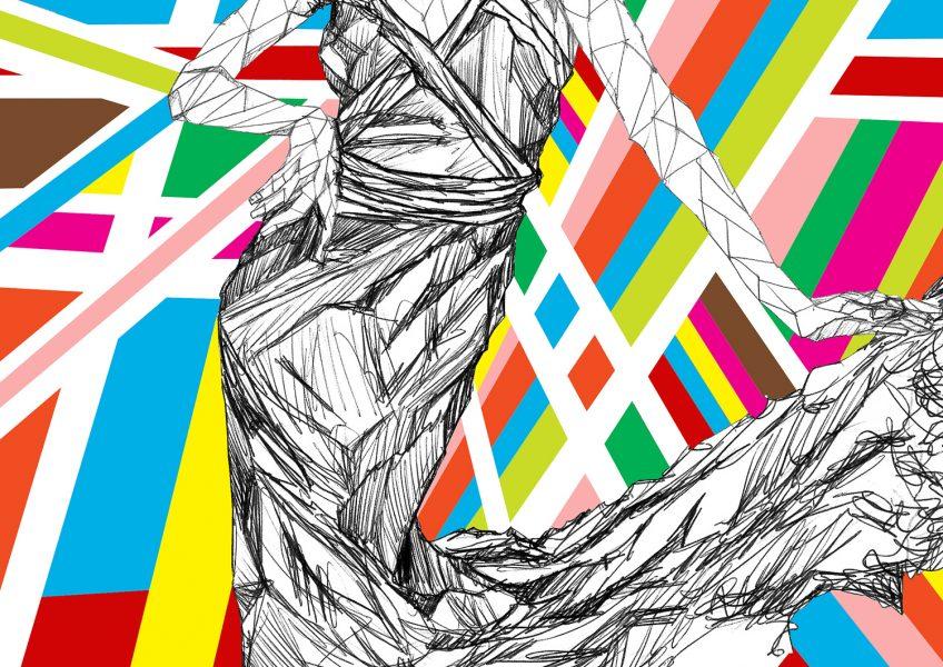 Asare Adjei_Fashionista_ShineOn_W_004_InkandDigitalArtonPaper_2015_Illustration